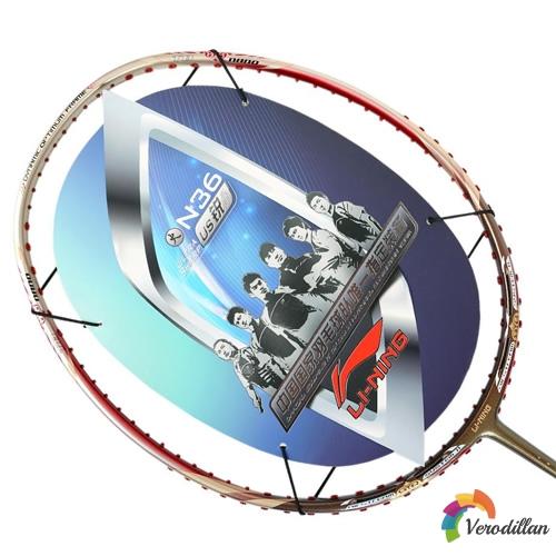 李宁(lining)N36羽毛球拍怎么样[实战测评]