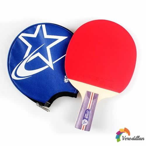 红双喜乒乓球拍分哪些等级