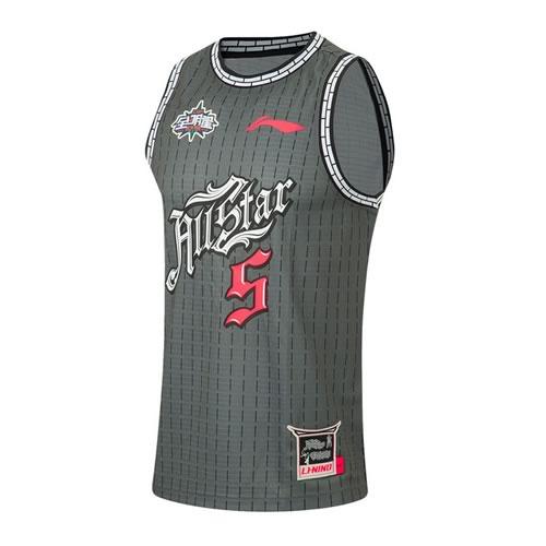 李宁时尚简洁男子篮球服套装图2高清图片