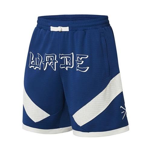 李宁速干凉爽男子篮球裤图1高清图片