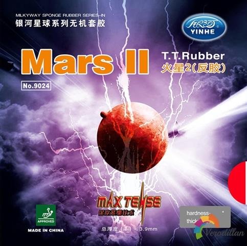 银河火星2无机套胶怎么样[实战测评]