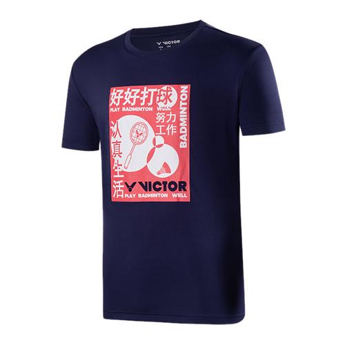 胜利K-71301羽毛球针织运动短裙