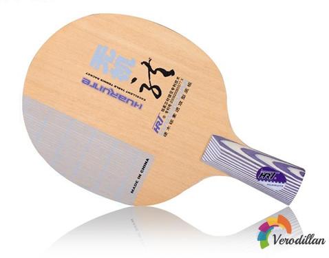 华瑞特红木无机龙2乒乓底板实战测评