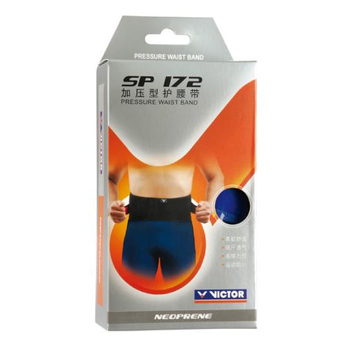 胜利SP172加压型护腰带图1高清图片