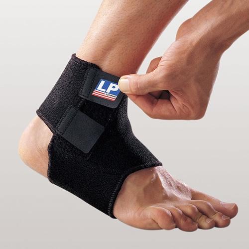 欧比768跟腱开放可调式护踝