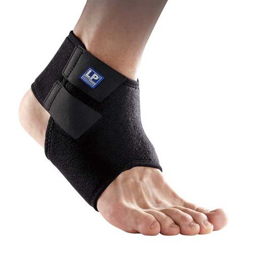 欧比768KM透气可调式跟腱护踝