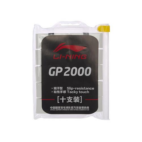李宁GP2000羽毛球吸汗带
