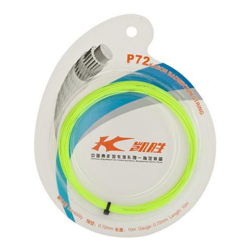 凯胜P72羽毛球线