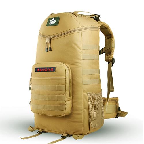 顿巴纵队专业大容量防水双肩登山包