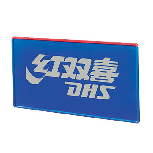红双喜KT板乒乓挡板高清图片