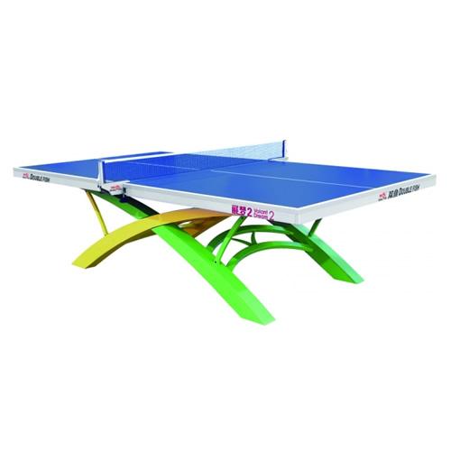双鱼展梦2乒乓球桌