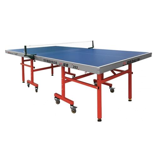 双鱼203单折移动式乒乓球桌