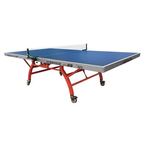 双鱼323双折移动式乒乓球桌