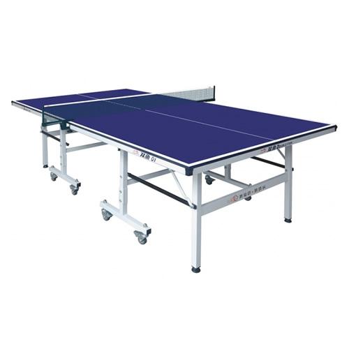 双鱼儿启星Q1儿童乒乓球桌