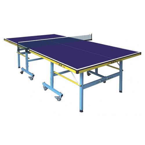 双鱼儿启星E1儿童乒乓球桌