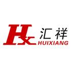 汇祥(HUIXIANG)