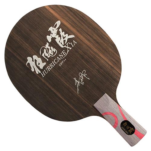 红双喜狂飚霞黑檀7乒乓球底板