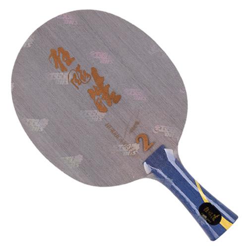 红双喜狂飚皓2乒乓球底板