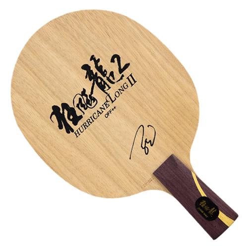 红双喜狂飚龙2乒乓球底板