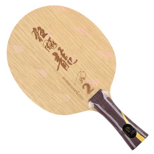 红双喜狂飚龙2乒乓球底板图1高清图片