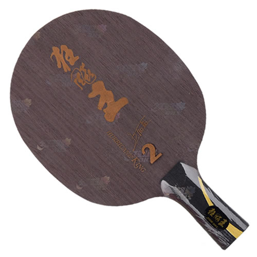 红双喜狂飚王2乒乓球底板