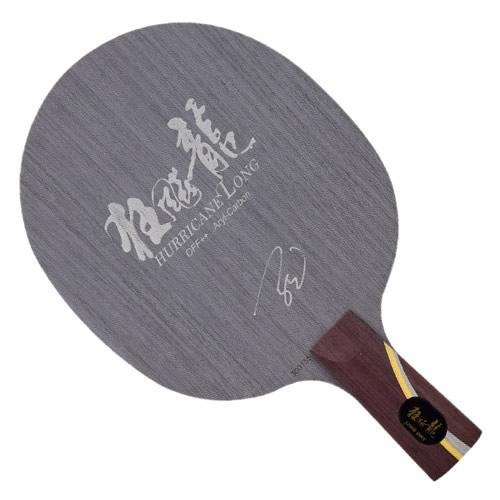 红双喜狂飚龙乒乓球底板图2高清图片
