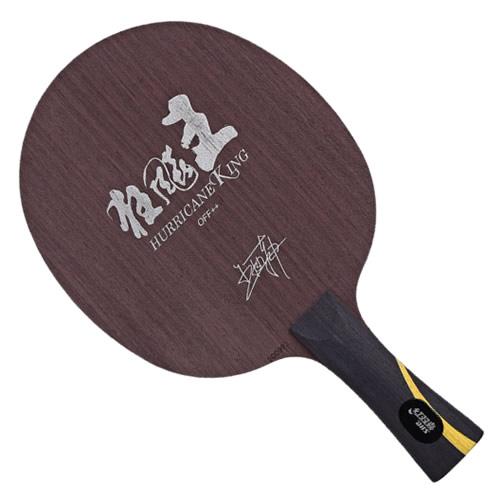 红双喜狂飚王乒乓球底板