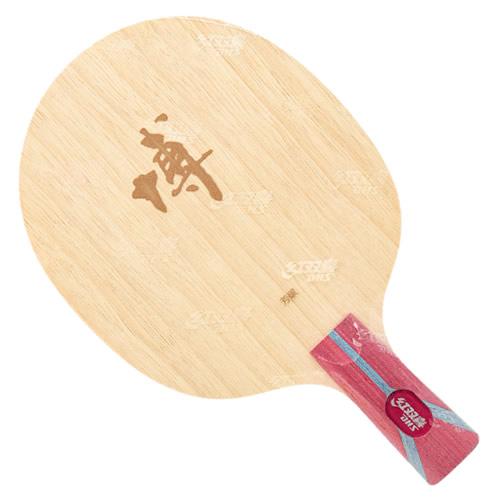 红双喜B2博芳碳乒乓球底板