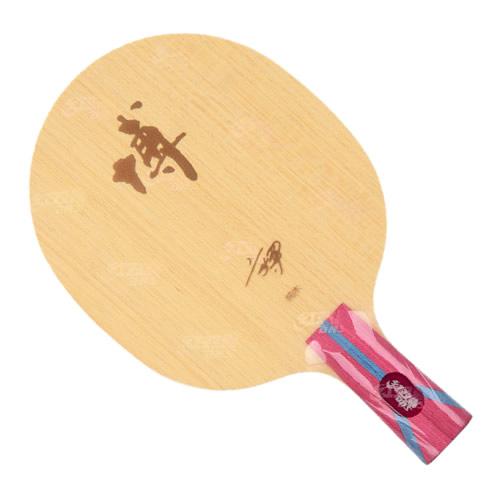 红双喜B博纯木乒乓球底板