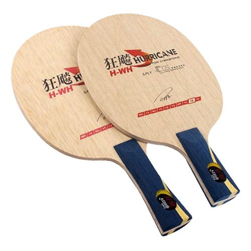 红双喜H-WH乒乓球底板图2高清图片