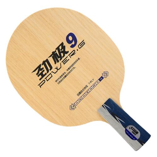 红双喜劲极9乒乓球底板