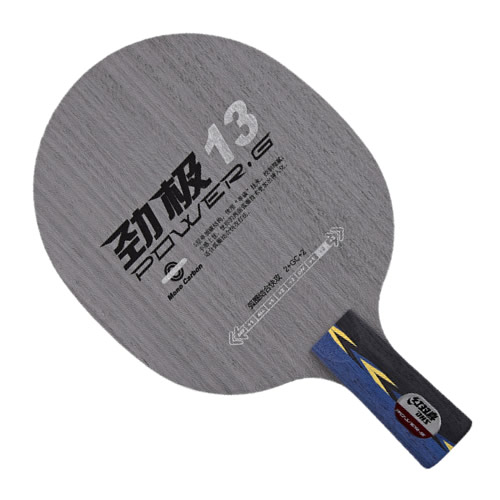 红双喜劲极13乒乓球底板