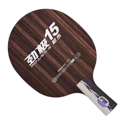 红双喜劲极15乒乓球底板