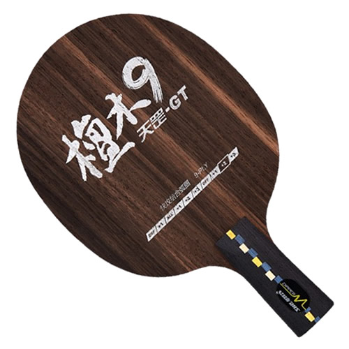 红双喜DI-GT檀木9乒乓球底板