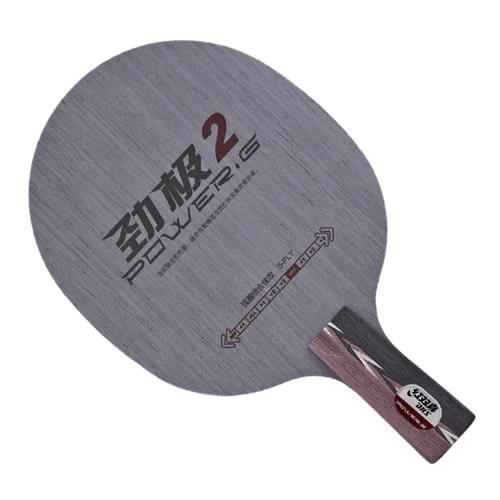 红双喜劲极2乒乓球底板