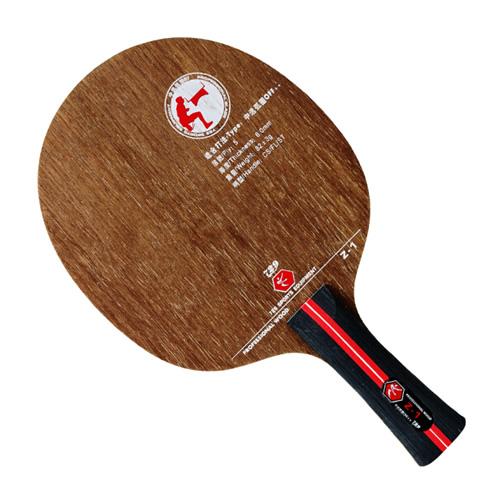 友谊729 Z-1乒乓球底板