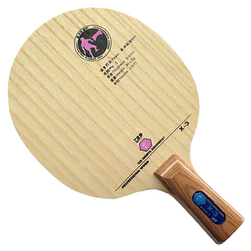 友谊729 X3乒乓球底板