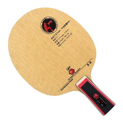 友谊729 Z-2乒乓球底板