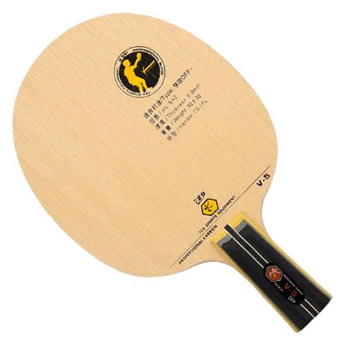 友谊729 A-3乒乓球底板