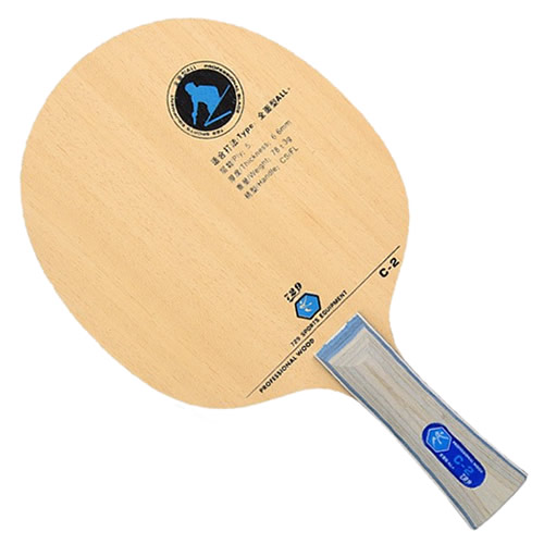 友谊729 C-2乒乓球底板
