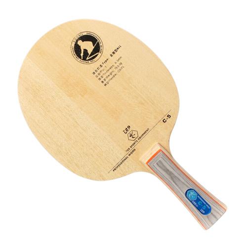 友谊729 C-5乒乓球底板