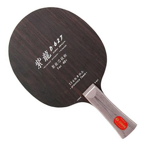 银河紫龙D-627乒乓球底板