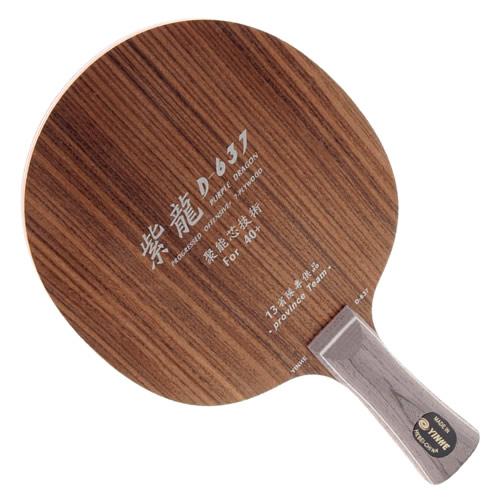 银河紫龙D-637乒乓球底板