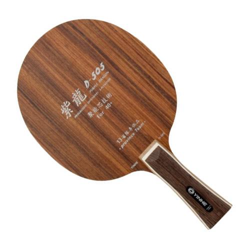 银河紫龙D-505乒乓球底板