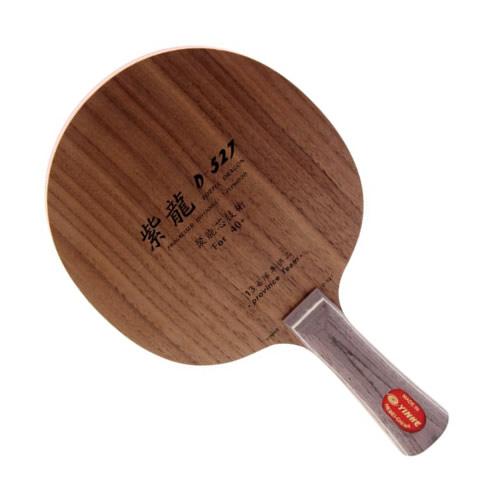 银河紫龙D-527乒乓球底板