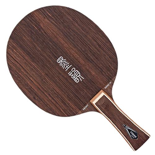 银河墨韵7乒乓球底板