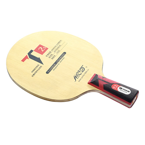 银河T2S乒乓球底板