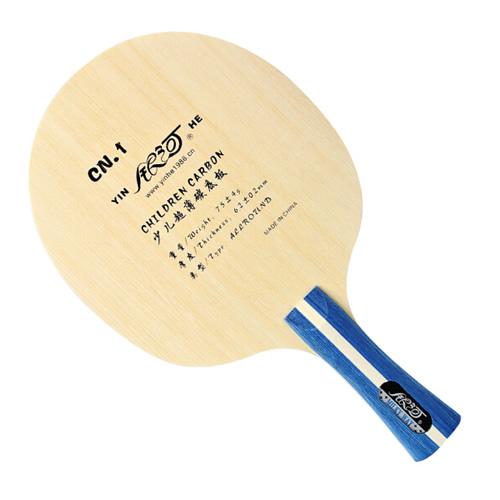 银河CN-1乒乓球底板