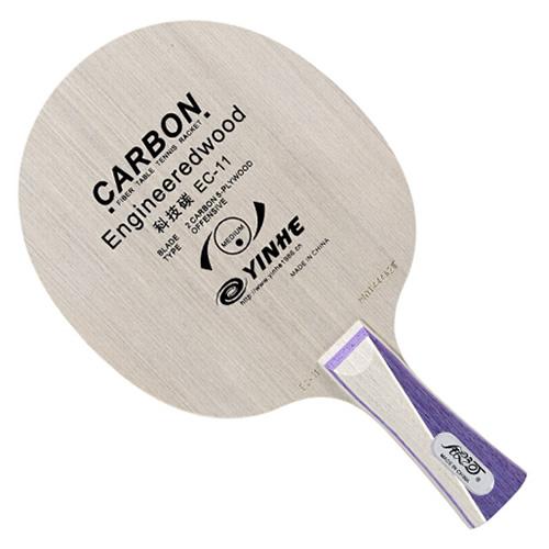 银河EC-11乒乓球底板