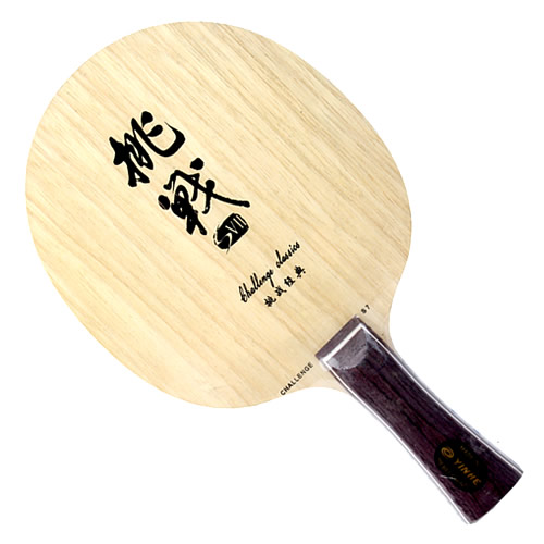 银河挑战CS7(挑战7)乒乓球底板